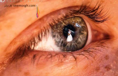 عروس در چشم داماد!
