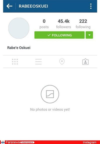 عکس صفحه شخصی رابعه اسکویی
