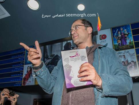 """رامبد جوان در اکران مردمی فیلم """"ارغوان"""" -1"""