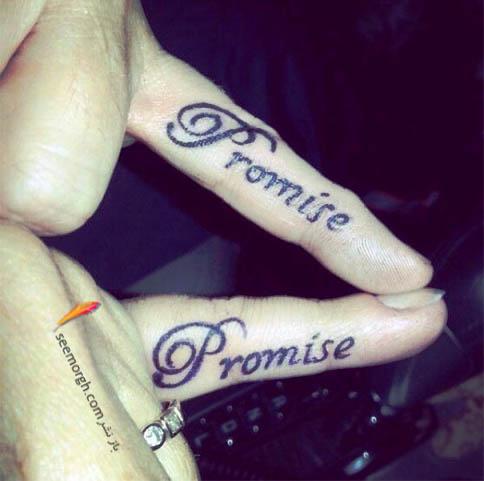 تعهد و قول promise