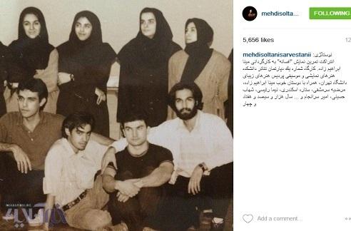 شهاب حسینی و بازیگر شهرزاد در 20 سال پیش +عکس