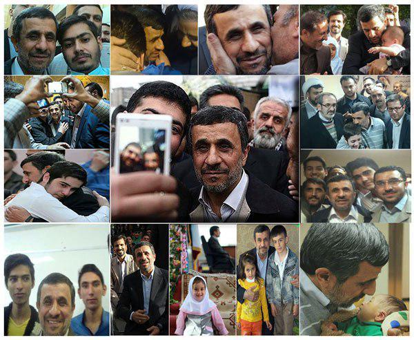 با احمدی نژاد سلفی بگیرید