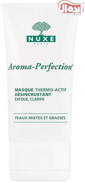 جوش,ضد جوش,کرم ضد جوش,بهترین کرم ضد جوش,با حرارت زیبا شوید : arama  perfection  nuxe