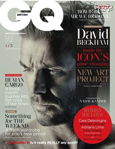 بهترین عکس های دیوید بکهام روی مجله GQ - عکس شماره 1