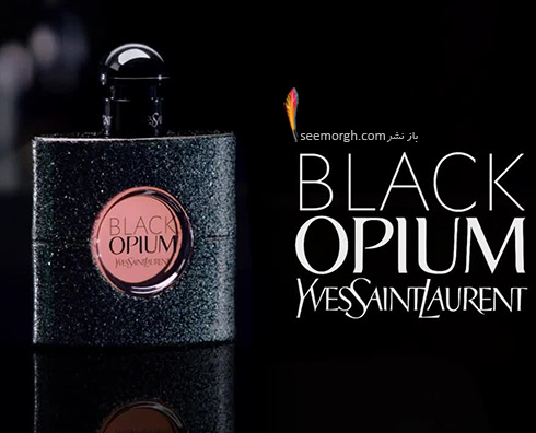 عطر زنانه Black Opium برای بهار 2016