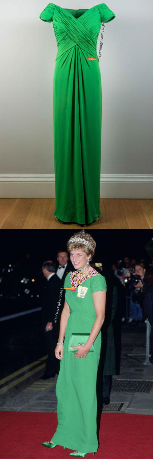لباس سبز رنگ پرنسس دایانا Diana از طراح معروف کاتری واکر CATHERINE WALKER
