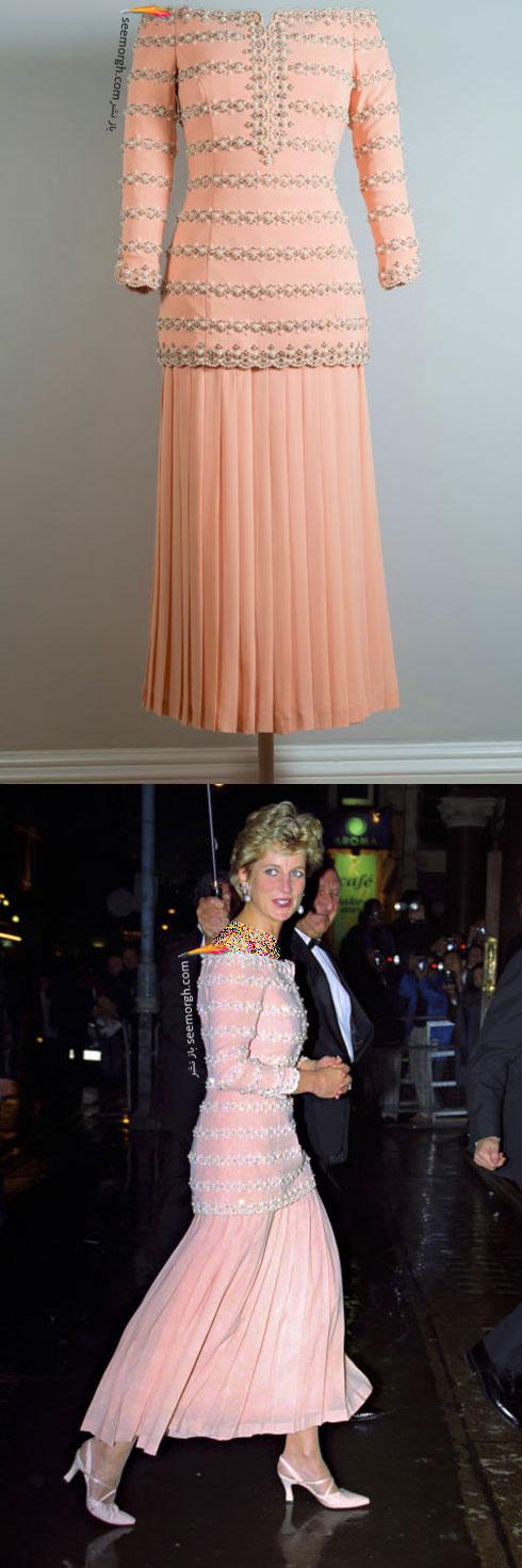 بلوز و دامن پرنسس دایانا Diana از طراح معروف کاتری واکر CATHERINE WALKER