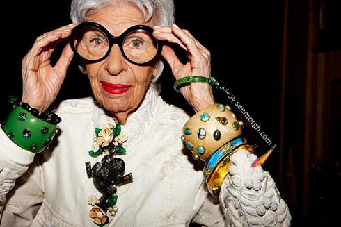 آیریس آپفل Iris Apfel، مادر بزرگ دنیای مد - عکس شماره 3