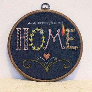 با پارچه های جین یک تابلوی زیبا برای ورودی خانه تان درست کنید