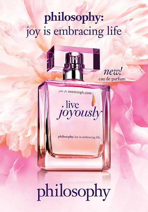 عطر زنانه Live Joyously برای بهار 2016