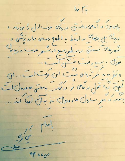 پس از معتمدآریا نوبت به واکنش نیکی کریمی به بیلبوردهای تهران رسید! عکس