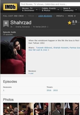 امتیاز سریال شهرزاد در IMDb