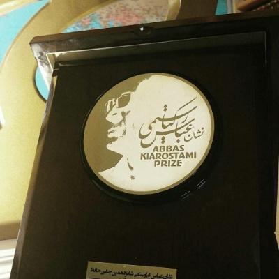 نشان عباس کیارستمی در جشن حافظ