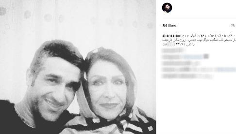پژمان جمشیدی در کنار مادرش
