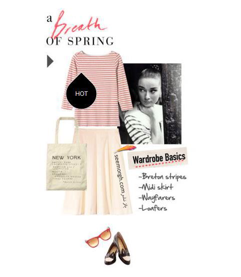 ست کردن بلوز و دامن تابستانی به سبک آدری هپبورن Audrey Hepburn - ست شماره 2