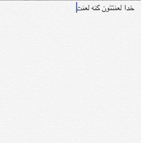 واکنش تند همسر بهداد سلیمی به اشکهای همسرش + عکس