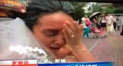 گریه های عروس پس از رفتن داماد