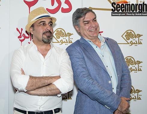 رضا عطاران کارگردان فیلم دراکولا
