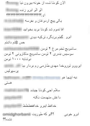 بخشی از کامنت های ایرانی ها برای ابرو گوندش