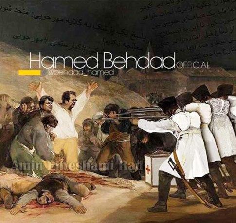 طرح منتشر شده توسط حامد بهداد