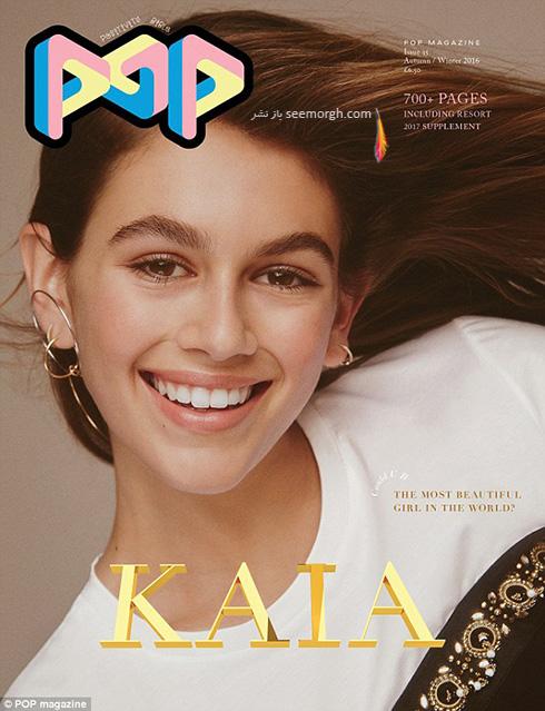 کایا برگر Kaia gerber سوپر مدل 14 ساله روی مجله پاپ Pop - عکس شماره 2