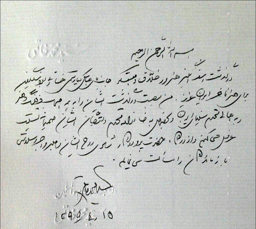 پیام تسلیت سید محمد خاتمی برای درگذشت عباس کیارستمی