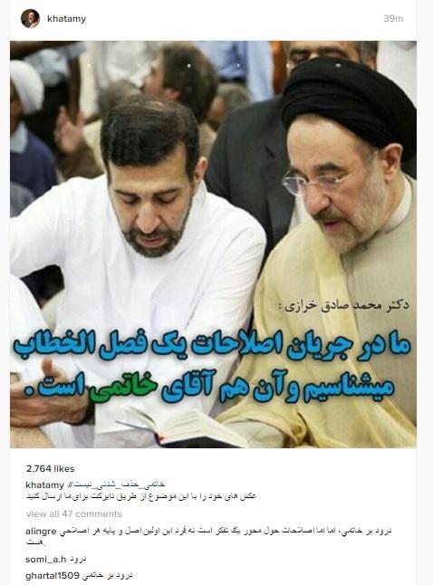khatami_copy.jpg