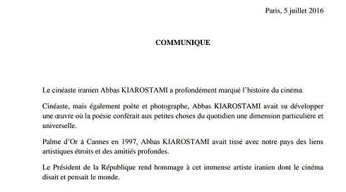 kiarostami-1.jpg