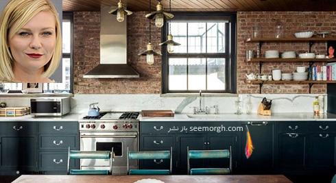دکوراسیون آشپزخانه کریستین دانست Kirsten Dunst