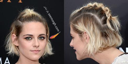مدل مو کریستین استوارت Kristen Stewart برای پاییز 2016