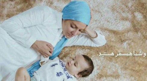 مهناز افشار و دخترش در تبلیغ پوشک بچه