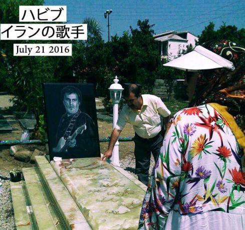 زن ژاپنی علاقمند به صدای حبیب