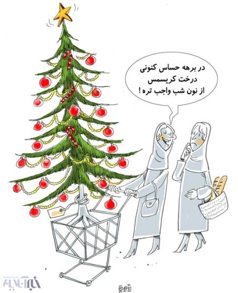 علاقه ایرانی ها به خرید درخت کریسمس