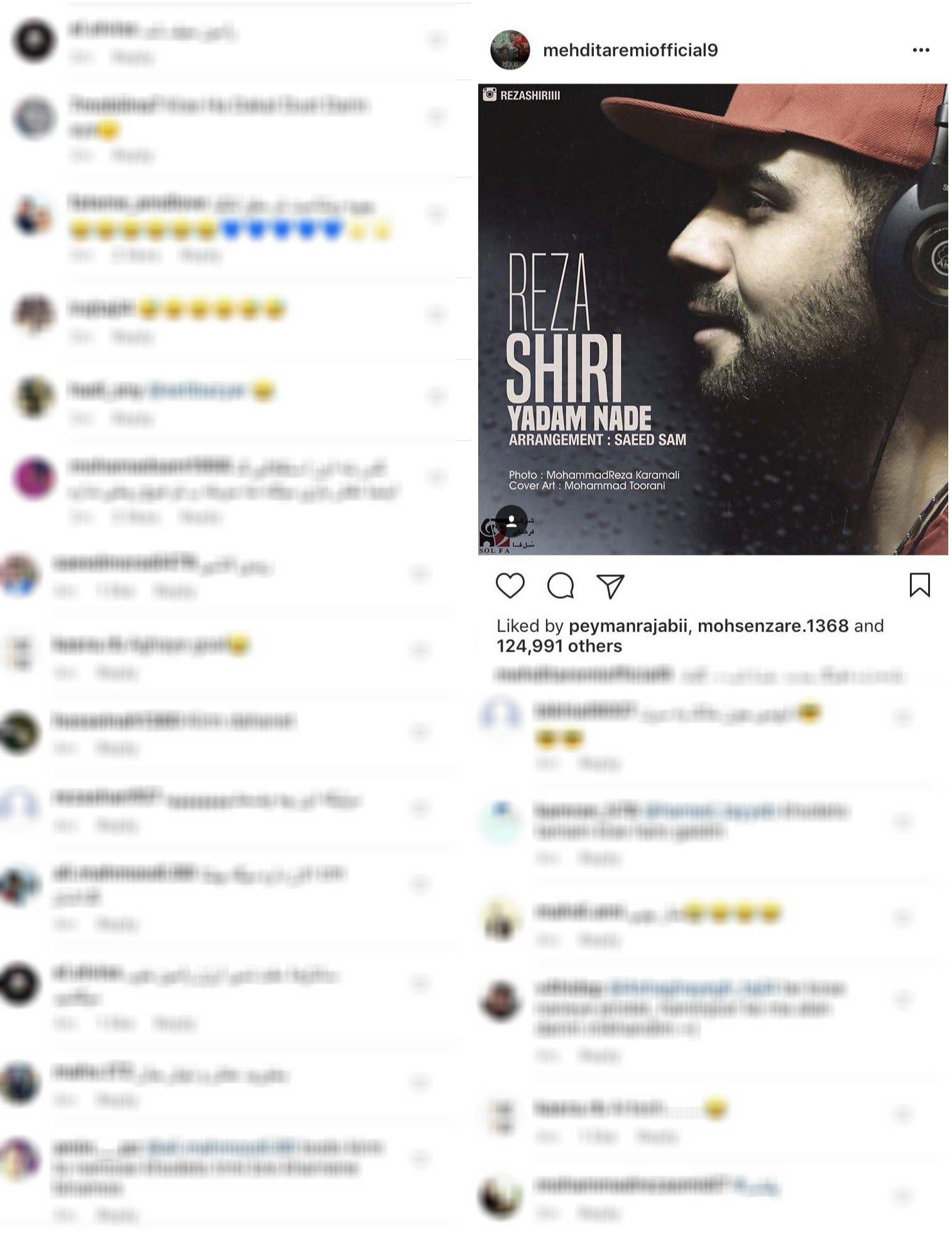 حمله کاربران به صفحه مجازی مهدی طارمی