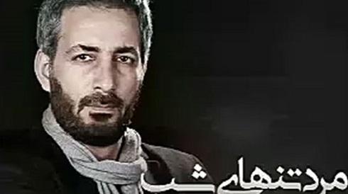 آلبوم پسر حبیب محبیان در ایران مجوز گرفت!
