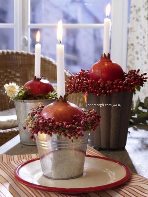 تزیین میز غذاخوری با انار برای شب یلدا - عکس شماره 4