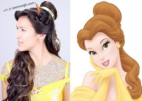 مدل مو دخترانه به سبک بل Belle در کارتون دیو و دلبر