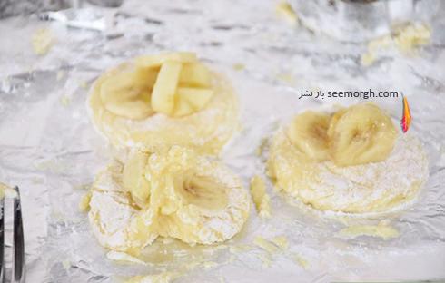 مرحله پنجم درست کردن شیرینی میوه ای برای نوروز