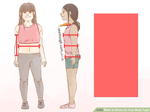 لباس مناسب برای فرم بدن مستطیلی یا خط کش