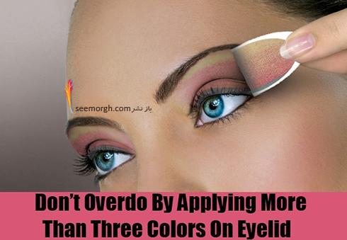 سایه چشم چند رنگ