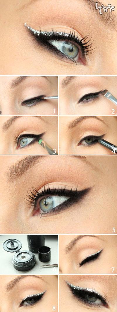 آرایش چشم مخصوص میهمانی - مدل شماره 1