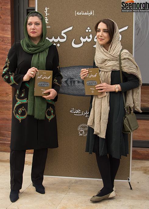 سحر جوزانی و فریبا متخصص در مراسم رونمایی از کتاب کوروش کبیر