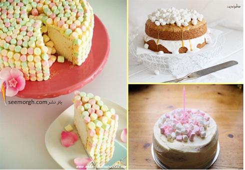 تزیین کیک با مارشمالو,کیک,تزیین کیک,مدل های تزیین کیک,