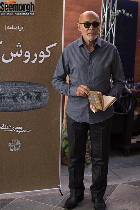 جمشید هاشم پور در مراسم رونمایی از کتاب کوروش کبیر