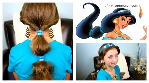 مدل مو دخترانه به سبک پرنس جاسمین Jasmine در کارتون علاءالدین