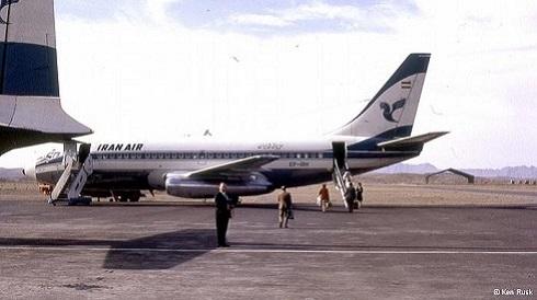 هواپیماهای ایران در دهه 50