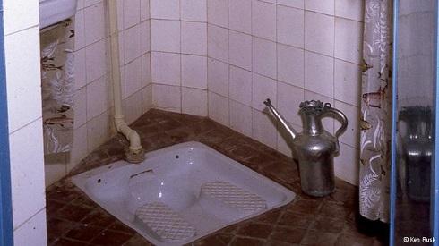 یک توالت قدیمی ایرانی