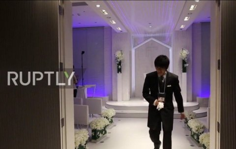 مراسم ازدواج با عروس مجازی