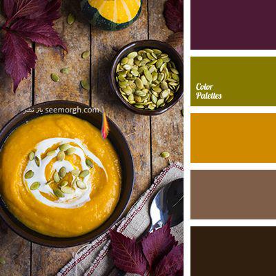 پالت رنگی شماره 1 با رنگ های تند پاییزی برای یک دکوراسیون داخلی جذاب