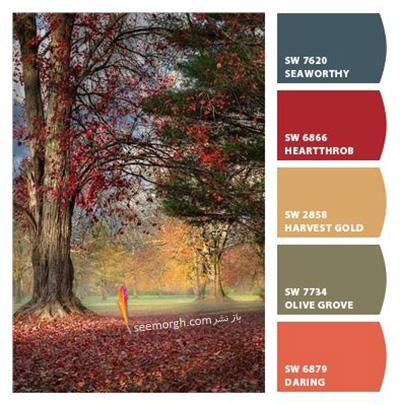 پالت رنگی شماره 2 با رنگ های تند پاییزی برای یک دکوراسیون داخلی جذاب
